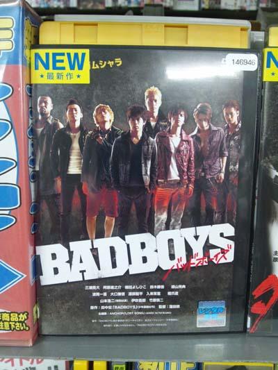 BADBOYS20110912.jpg