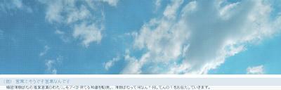 BLOG20120711.jpg