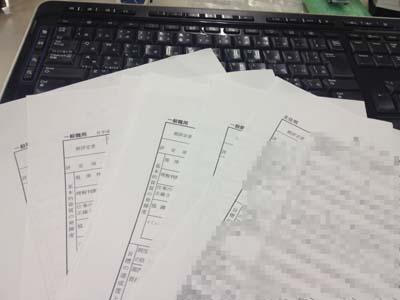 HYOUKA20121204.jpg