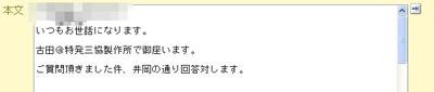 IOKA20120807.jpg