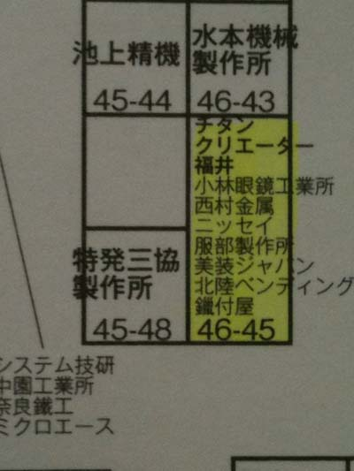 KAIJYO20110603.jpg