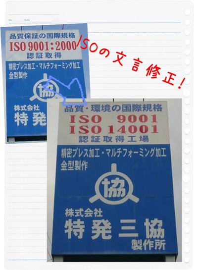 KANBAN20121001.jpg