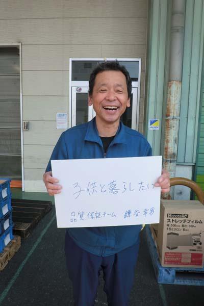 KOJIN20121101.jpg