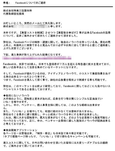 MAIL20120406.jpg