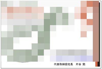 NENGA20121212.jpg