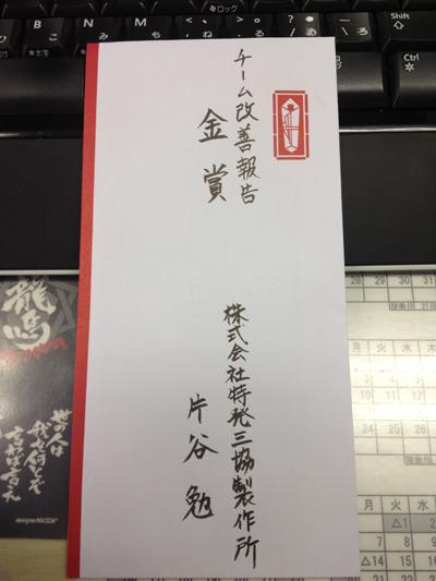 SYO-20120427.jpg