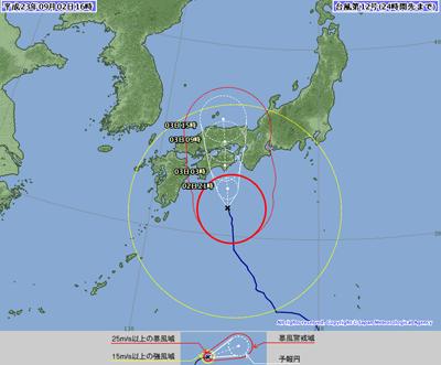 TAIFU-JYO-HO-20110902.png