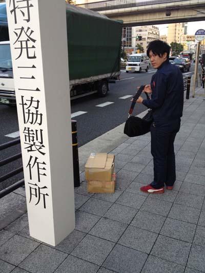 TENJIKAI320121019.jpg