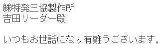 YOSHIDA720121031.jpg