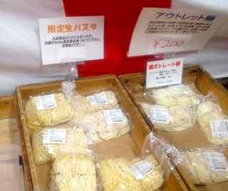 限定麺624