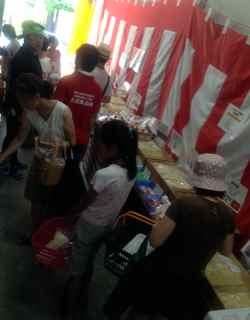 大成麺市場0812開催中
