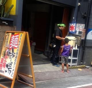 大成麺市場0812