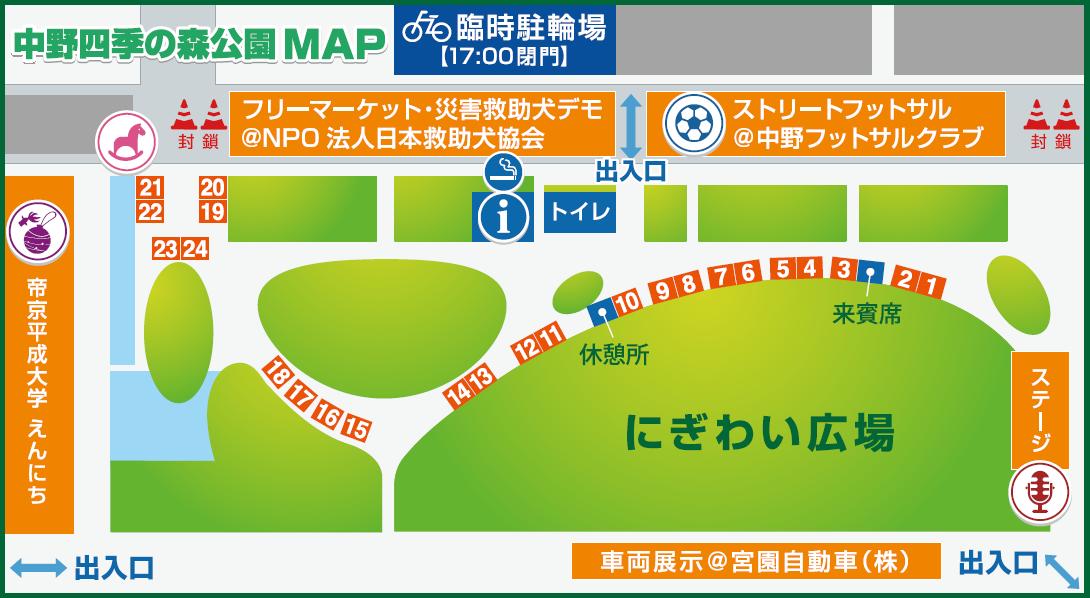 会場map4