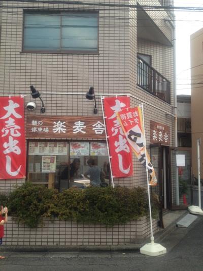 fc2blog_20120905200855701.jpg