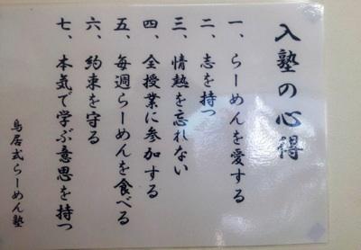fc2blog_201210200946442ec.jpg