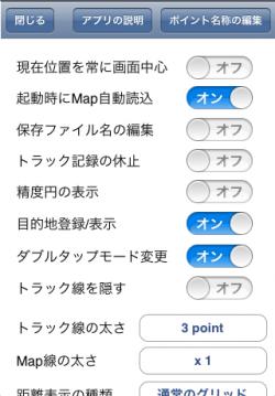 スクリーンショット 2012-09-21 21.58.55