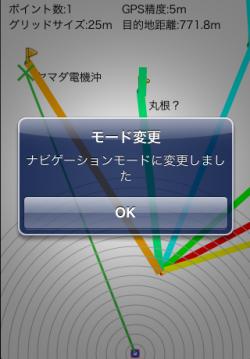 スクリーンショット 2012-09-21 22.26.39