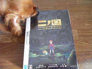 嵐丸 2010.12.9-7