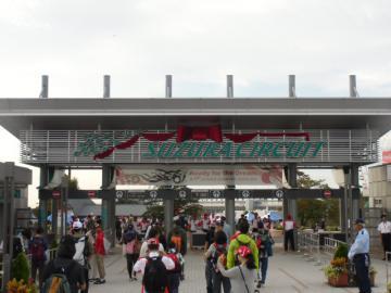 2012 鈴鹿ゲート