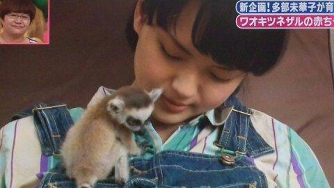 志村動物園第2回命名 (11)