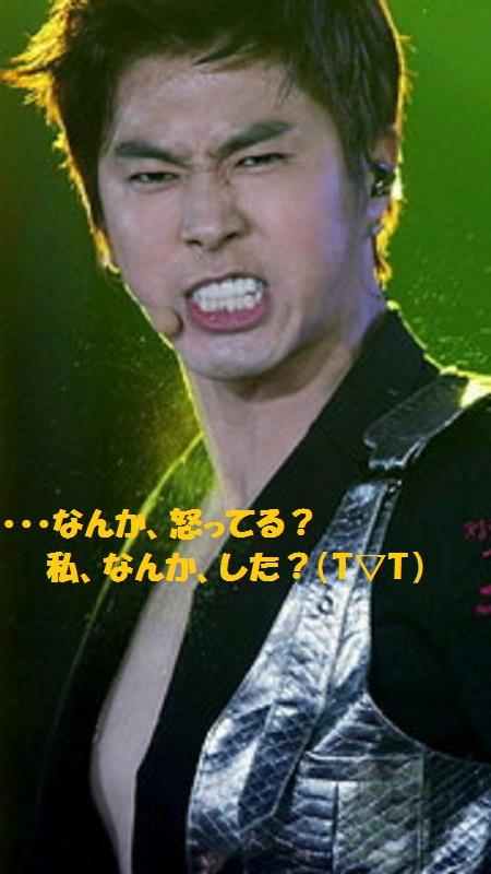 yunodoya4.jpg