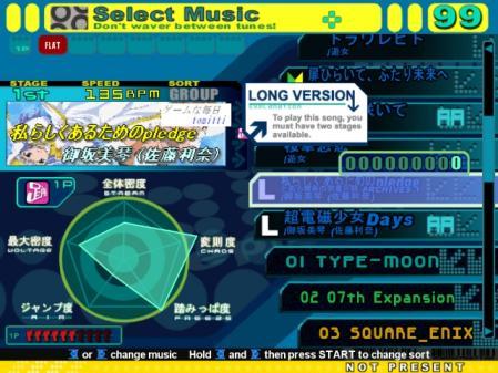 screen00021.jpg