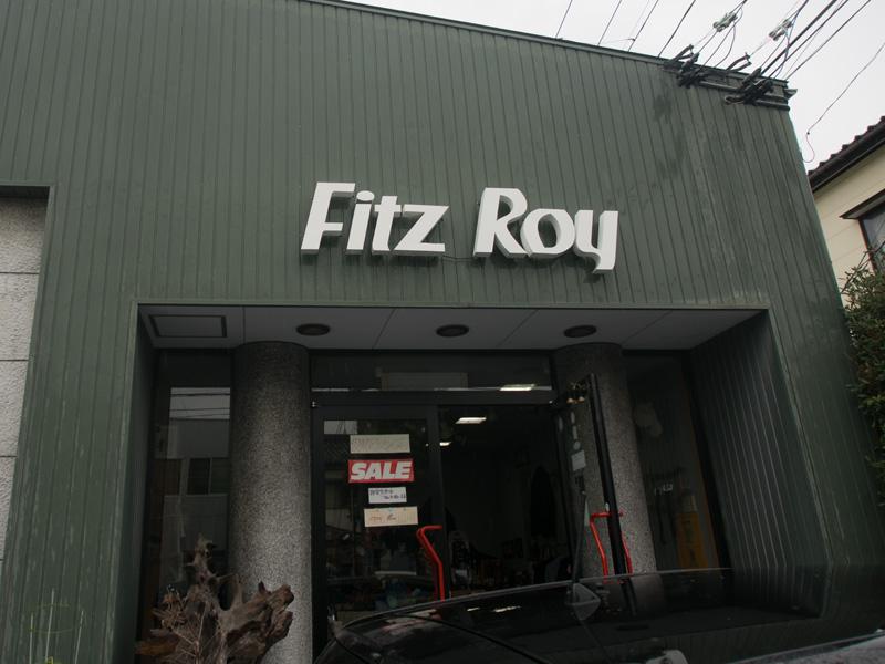 fitz-1.jpg