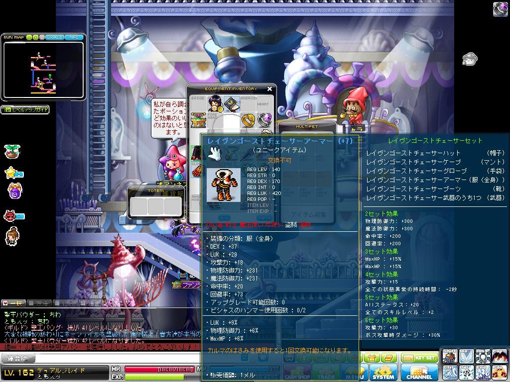 Maple121126_151353.jpg