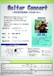 nissey天神2012.12.20-001