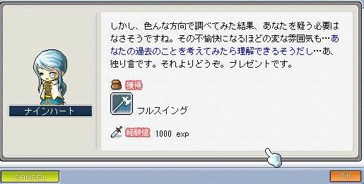 Maple100905_220052.jpg