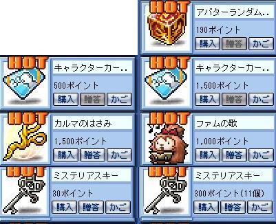 Maple100909_173017.jpg