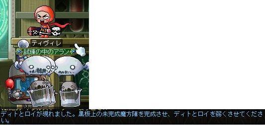 Maple101004_061353.jpg