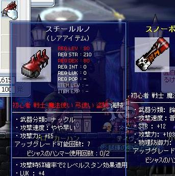 Maple101004_062947.jpg