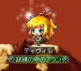 Maple101004_063306.jpg