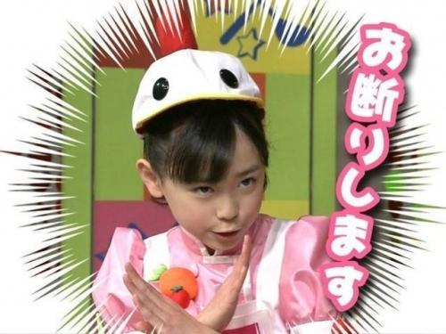 丸亀製麺での盗撮染みたことはお断りしますという芦田愛菜ちゃん画像