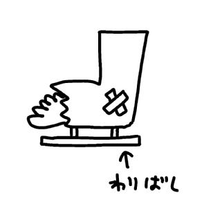 スケートの (30)