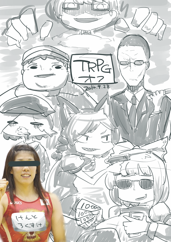 TRPGオフ小