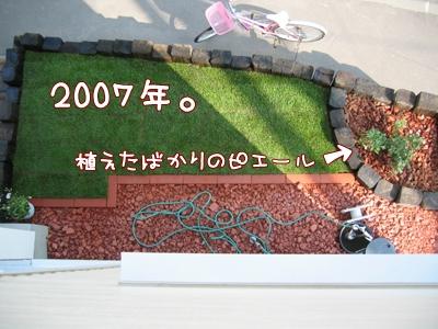 あTY 001