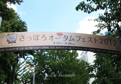 20120916-00.jpg
