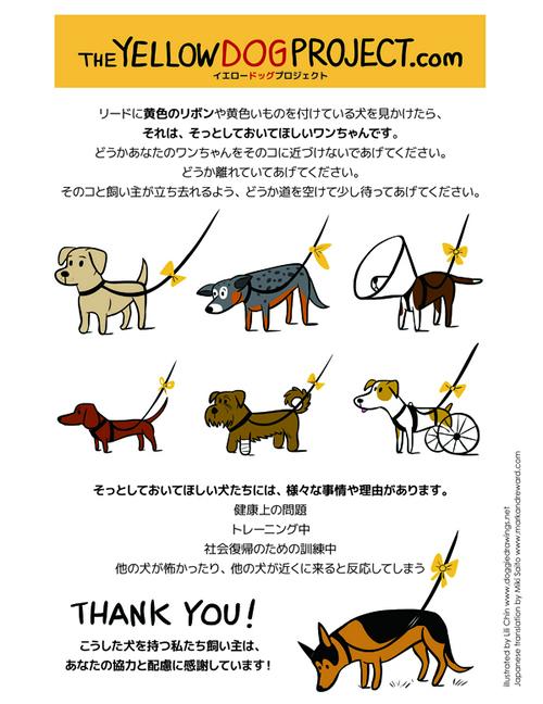 Japan-thumb-600x776-653.jpg