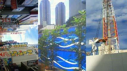 2012夏東京