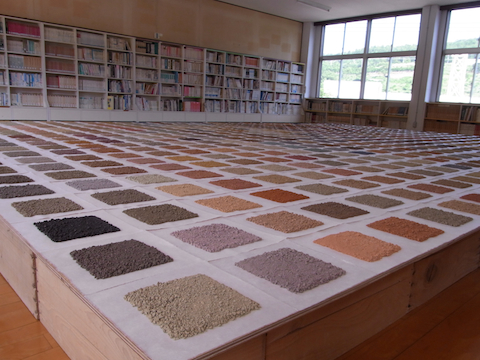 shodoshima soil library project