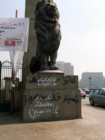 cairo 2011sep g-zama-13