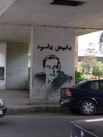 cairo 2011sep g-zama-5