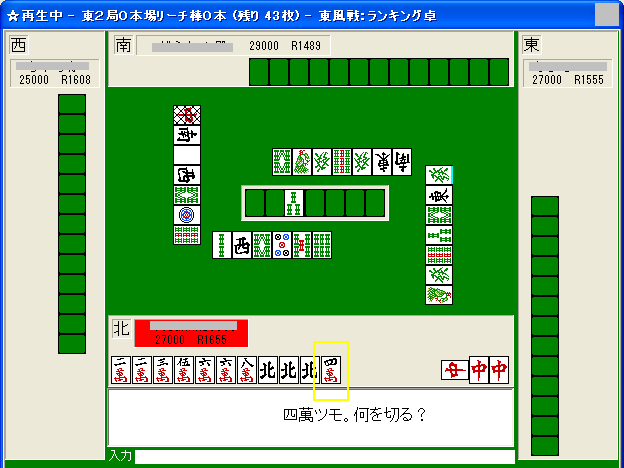 0414kiri_02.png