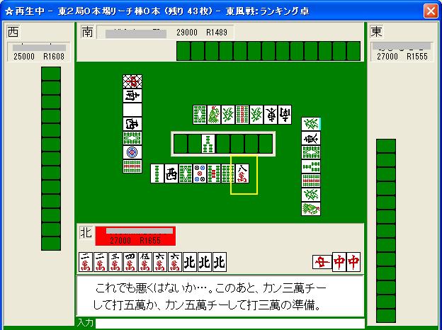 0414kiri_03.png