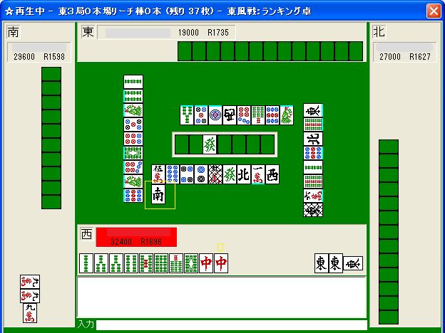 0829tukohuri_08.png