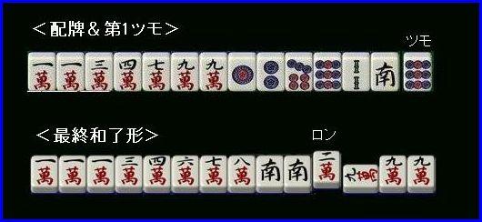 091013kai1_99.jpg
