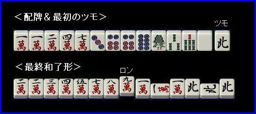 100523kaho_99b.jpg
