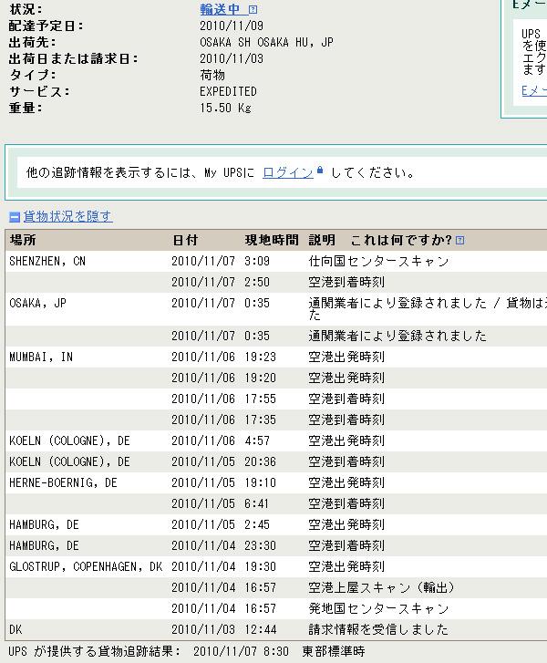 003_20101113234300.jpg